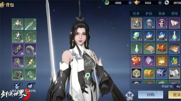 新一代剑侠情缘手游《剑侠情缘3》iOS测试定档9月17日
